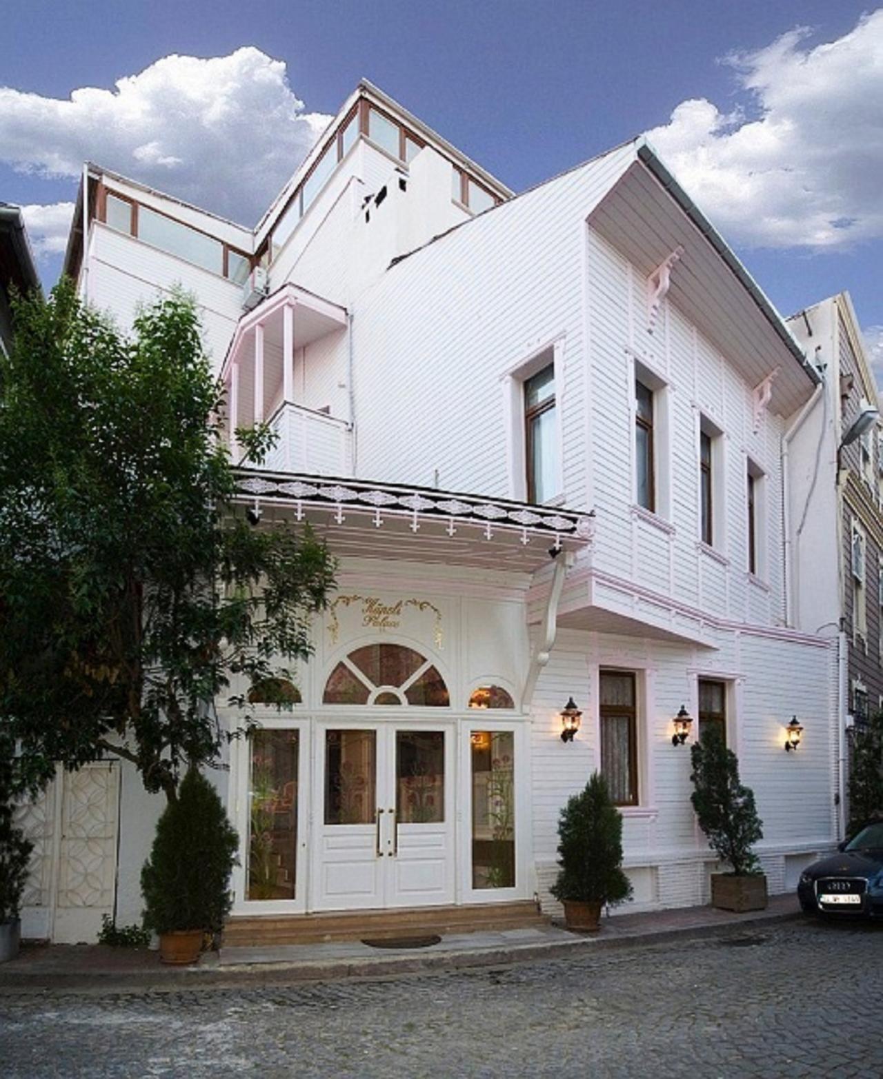 Kupeli Palace Hotel & Spa