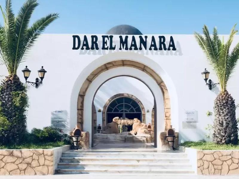 Dar El Menara
